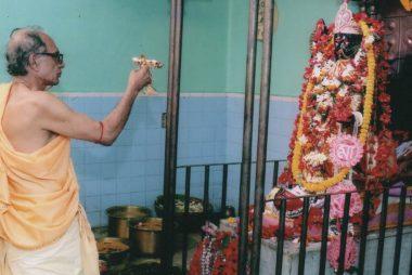 Anandamoyee Mandir